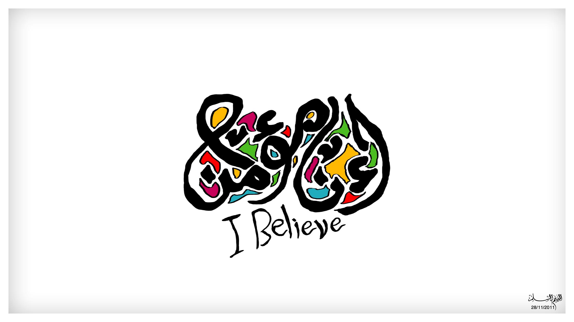 I believe أنا مؤمن