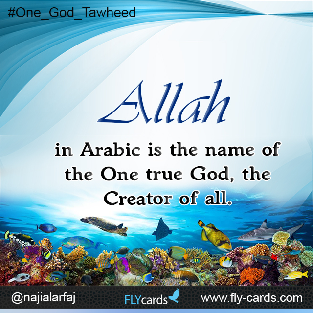 allah in arabic is the name of the one true god