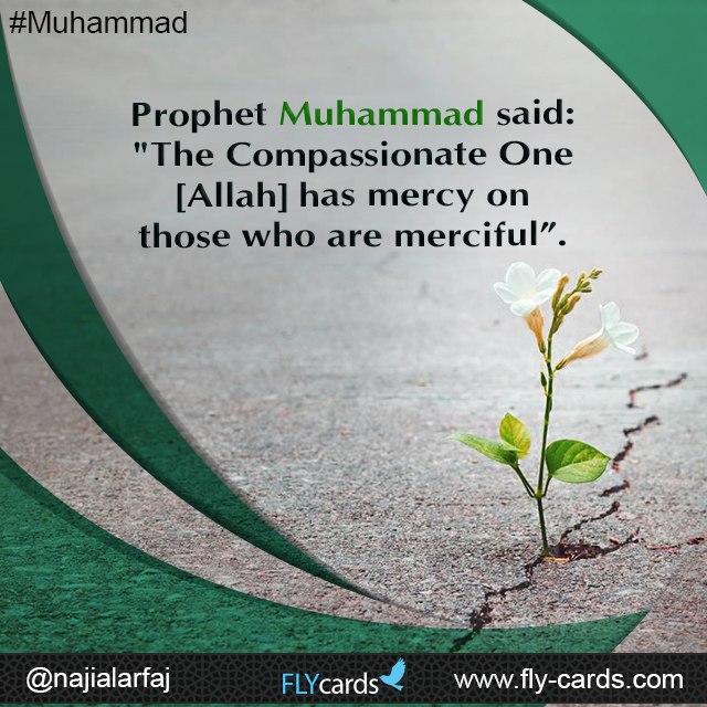 Those who are merciful