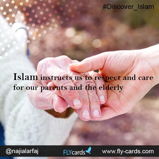 Islam instruct us