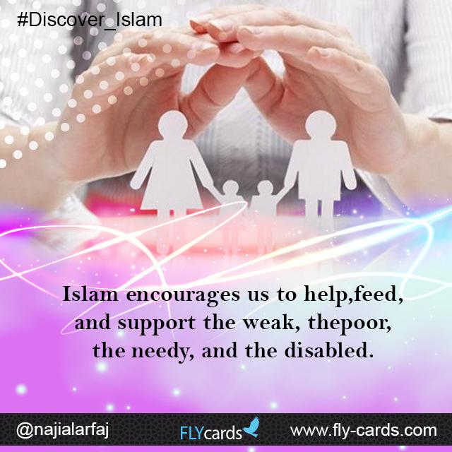 Islam encourages us